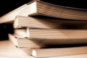Оформление диссертации Структура диссертации