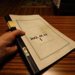 Этапы научной практики: особенности и порядок действий