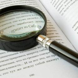 Анализ обязательных требований к оформлению научной статьи