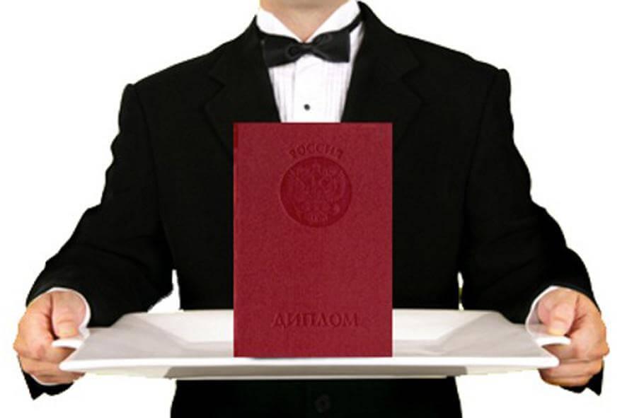 Как получить красный диплом, если вам это действительно необходимо