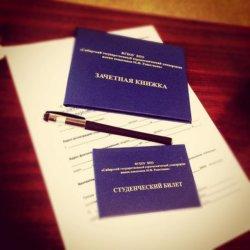 Документы для перевода