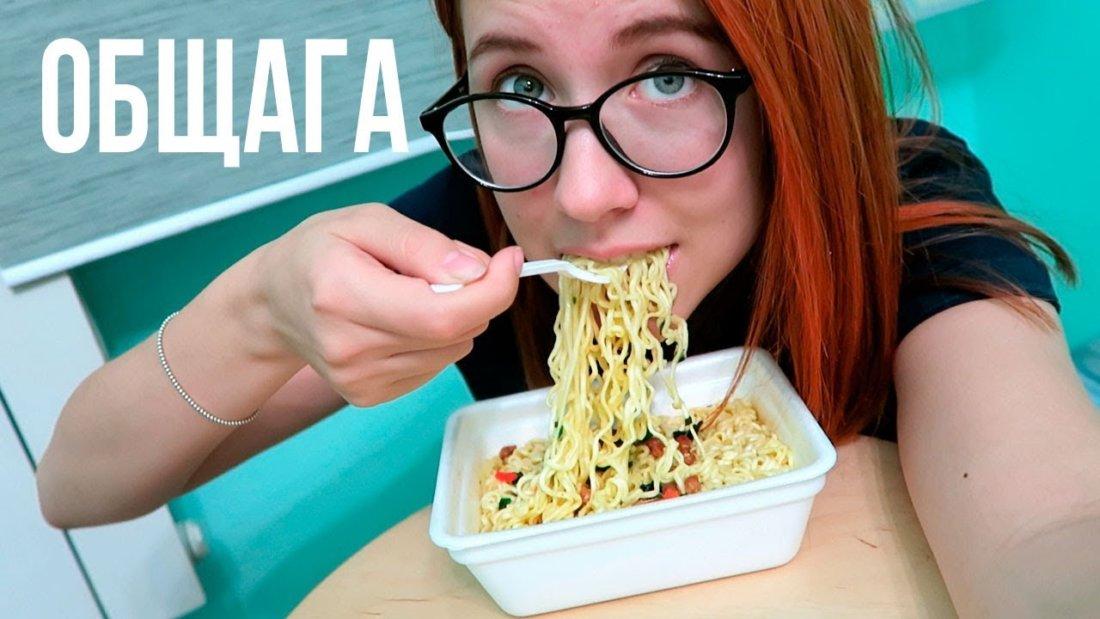 Правильное питание для студента: меню в концепции здорового питания