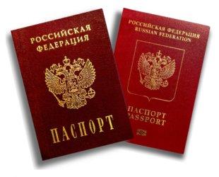 Замена паспорта по возрасту в 20 лет: обязательная процедура для каждого гражданина РФ