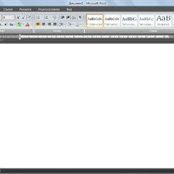 Как оформить титульный лист контрольной работы в институте: рекомендации и образец