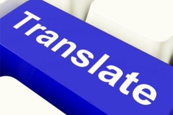 Виды перевода