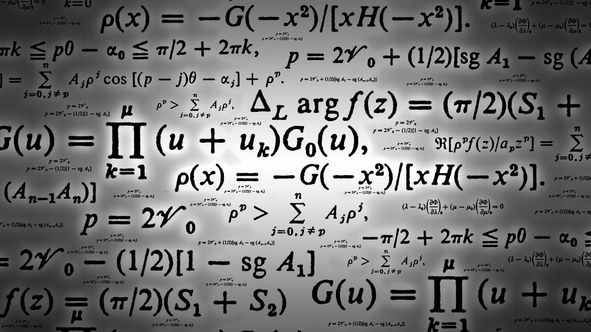 Оформление формул по ГОСТУ: все, что нужно знать