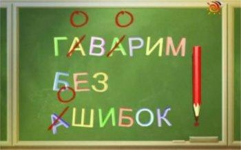 Грамматический справочник