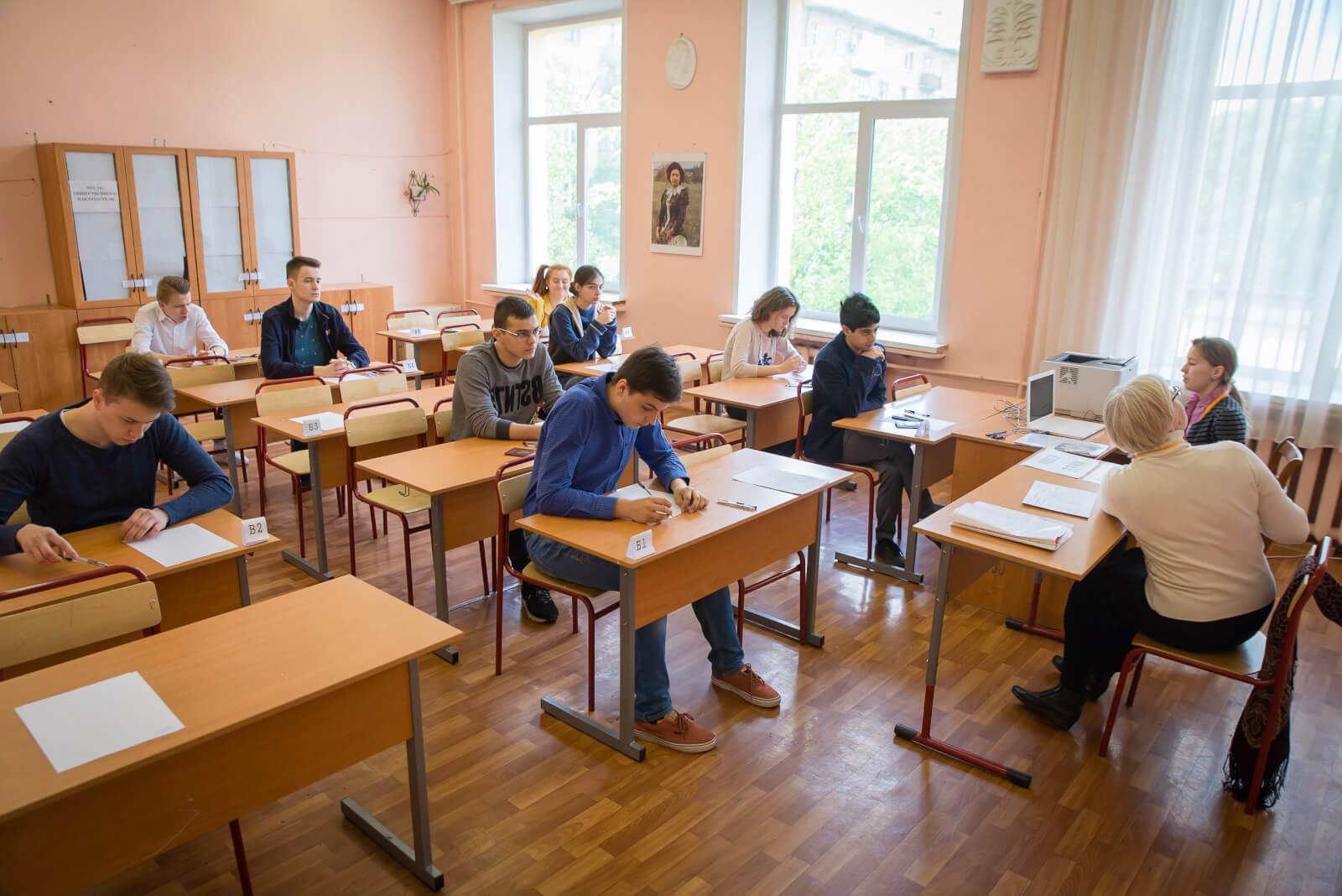 Как написать заключение в сочинении на ЕГЭ: примеры