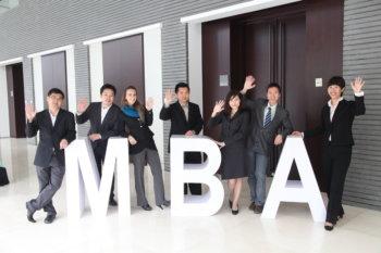 Что такое MBA образование, как его получить и какие возможности оно дает