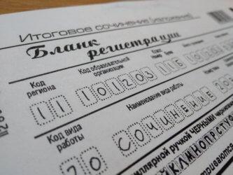 Какие есть речевые клише для сочинения ЕГЭ по русскому языку и как их использовать