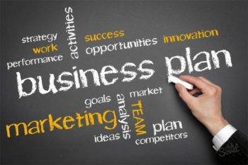 Резюме бизнес плана пример