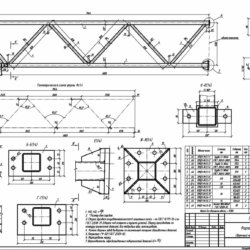Инструкция по составу и оформлению рабочих чертежей КМД, её особенности