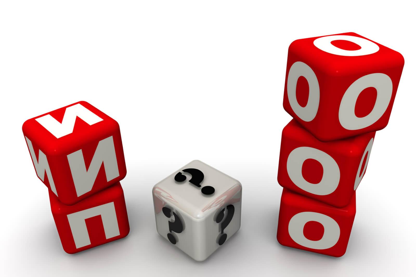 Организационно-правовая форма проекта или грамотный способ ведения бизнеса