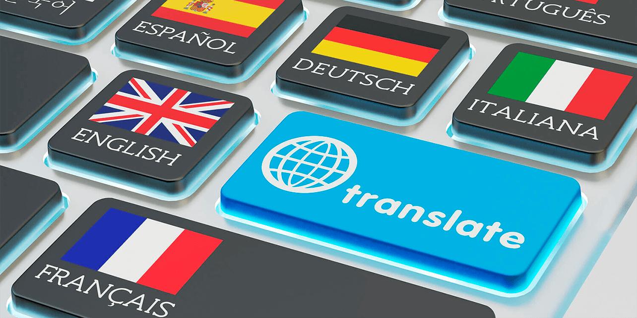 Частная теория перевода как раздел переводоведения