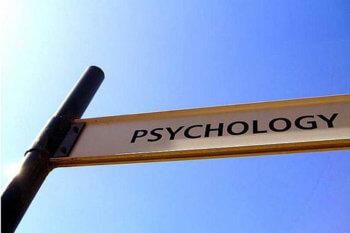 Структурные элементы фундаментальной психологии
