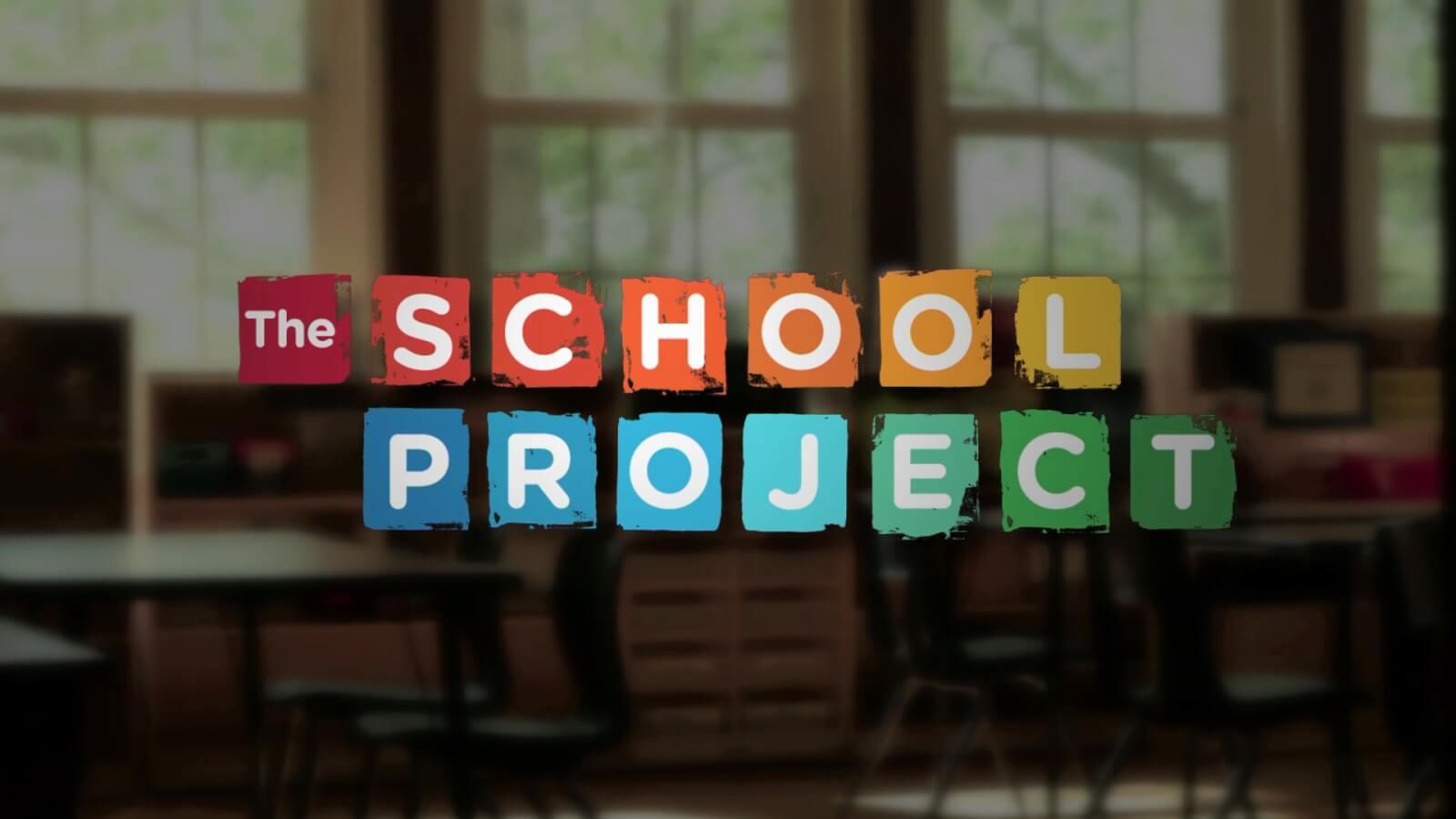 Школьный проект