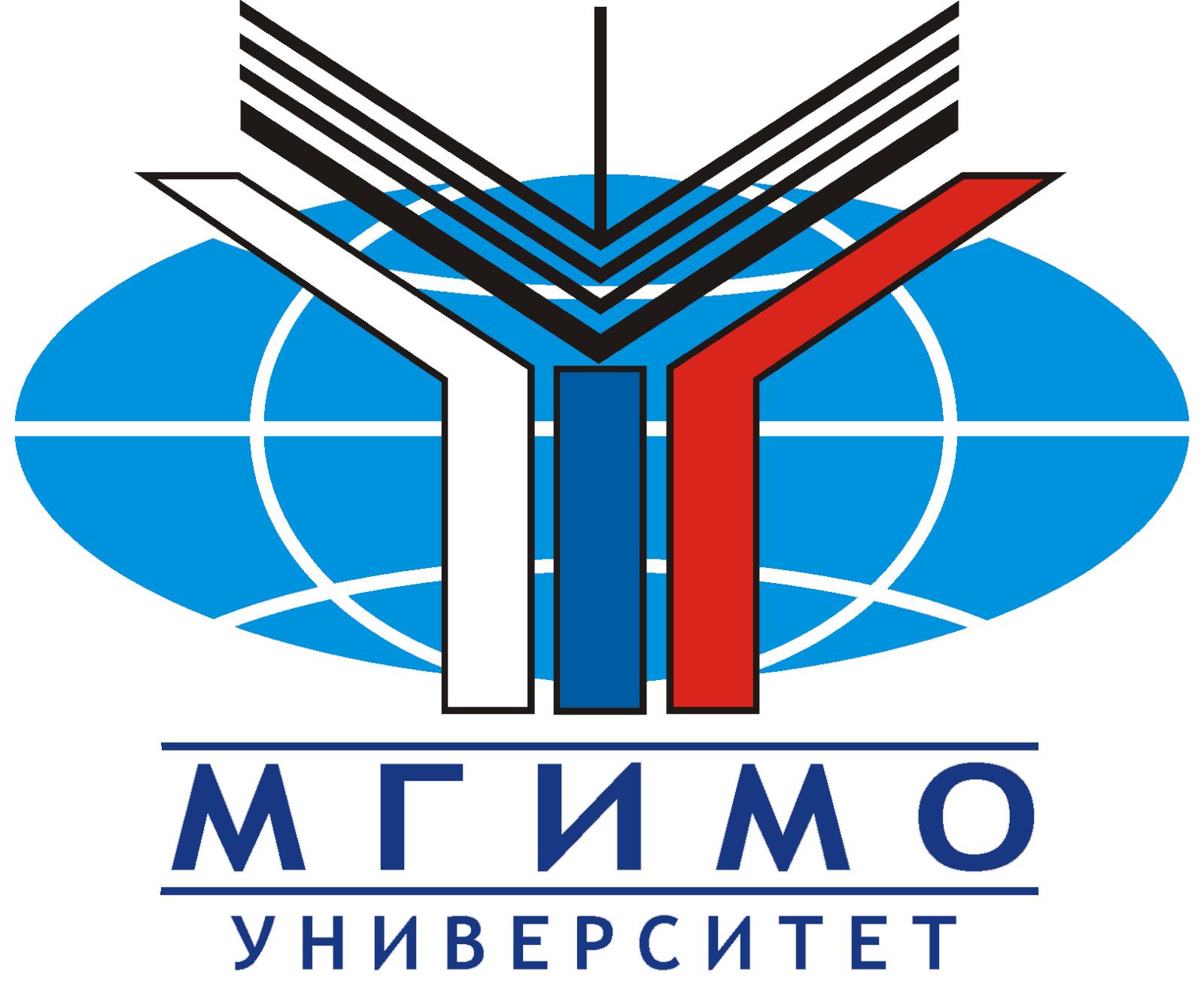 Стоимость обучения в МГИМО для российских и иностранных студентов