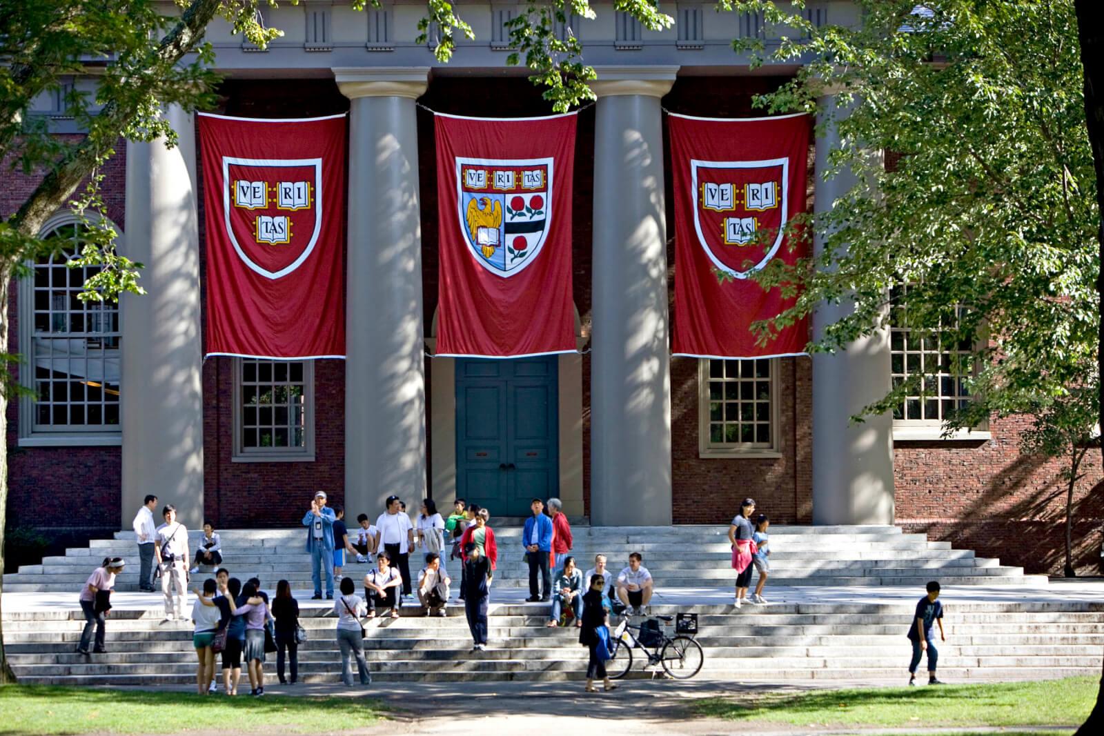Известность Гарварда