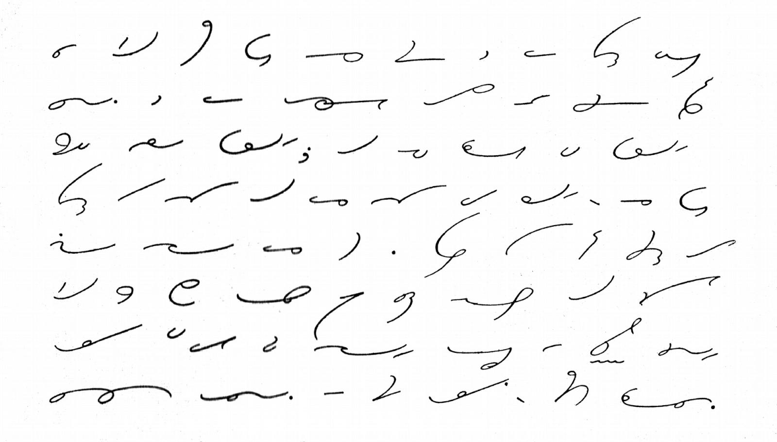 Стенография: как освоить алфавит, кому нужен навык скорописи