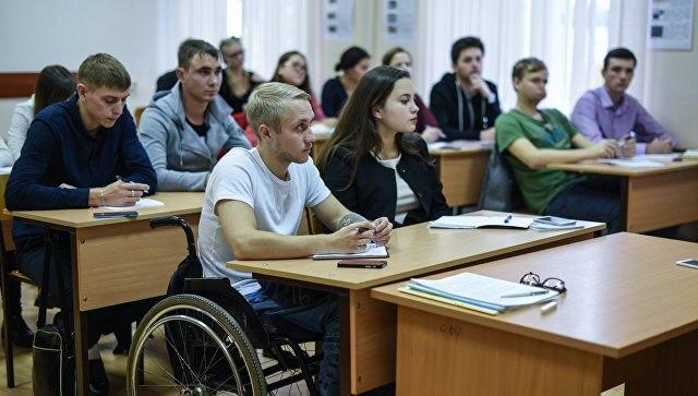 Квоты для инвалидов
