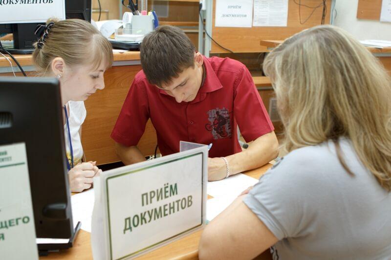 Что такое квота при поступлении в вуз РФ