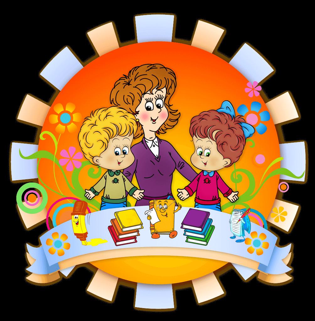 Принципы дошкольного образования в РФ, которые необходимо выделить
