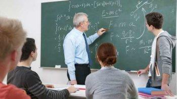 Заочное образование