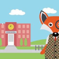 Курс английского языка в Фоксфорде: преимущества для учеников и учителей