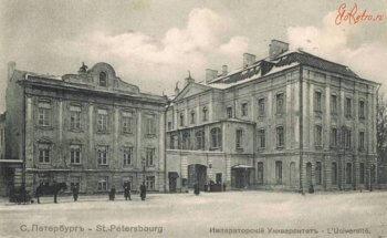 Имераторский университет в СПб