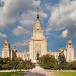 Московский университет имени Ломоносова — история, традиции и современность