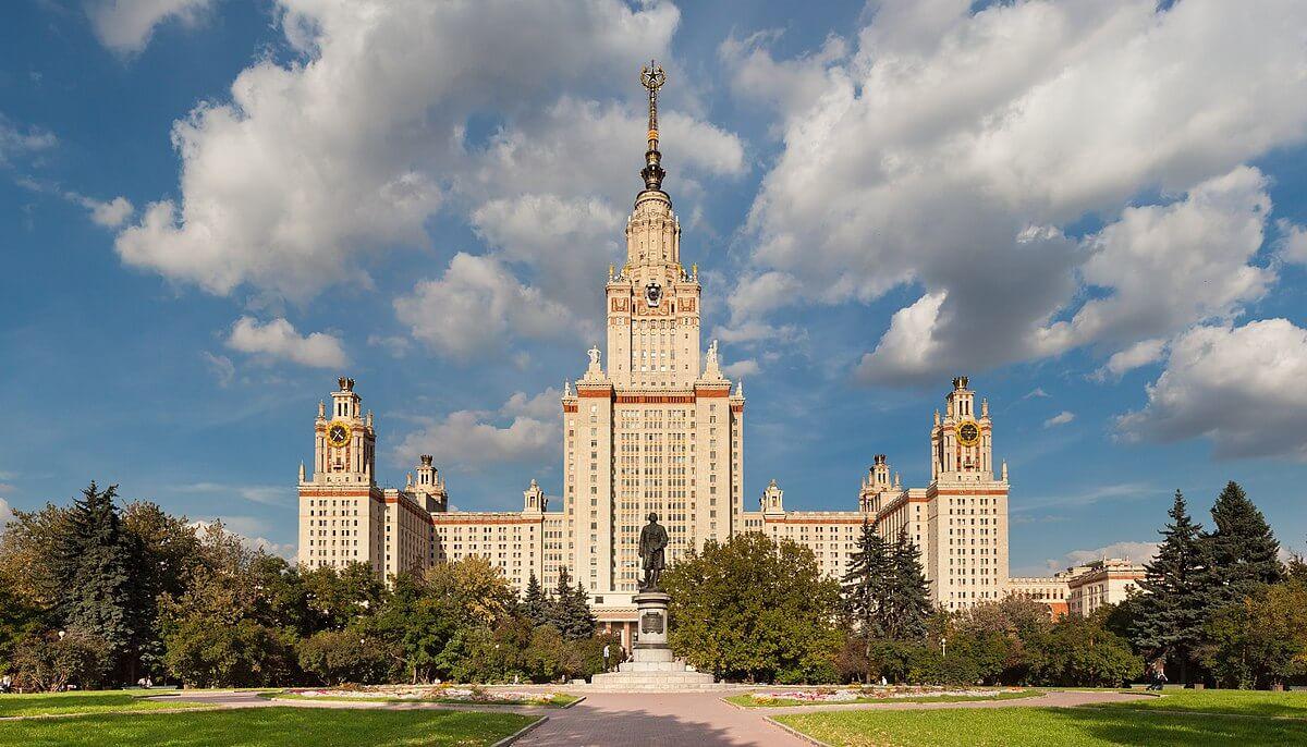 Московский университет имени Ломоносова - история, традиции и современность