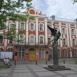 Санкт-Петербургский государственный университет в России — история и современность
