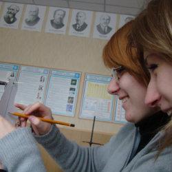 Как писать вывод в лабораторной работе — специфика составления и правила написания  с соблюдением всех пунктов стандарта