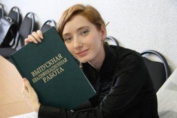 речь для защиты диплома образец