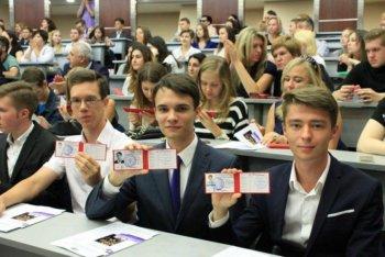 Студенты МГИМО
