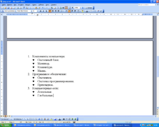 как создать многоуровневый список в word 2007