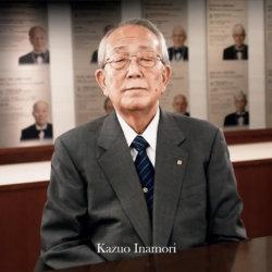 5 принципов успеха от Кадзуо Инамори