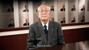 Кадзуо Инамори