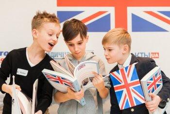 Иностранный язык в школе