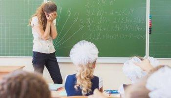 Школьная фобия