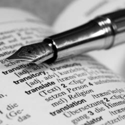 Особенности и виды письменного перевода, пошаговая инструкция выполнения перевода