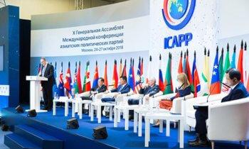 Страны - участники конференций